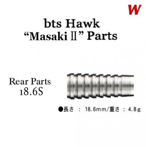 """3B-bts Hawk W """"Masaki 2"""""""