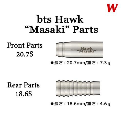 """3B-bts Hawk W """"Masaki"""""""