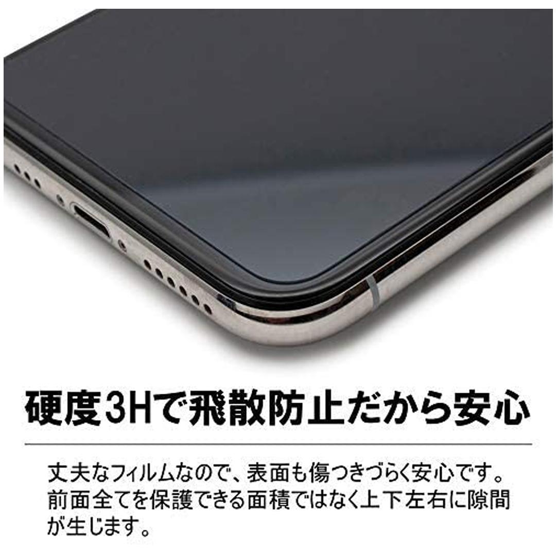 リケガード iPhoneX.XS.11Pro対応
