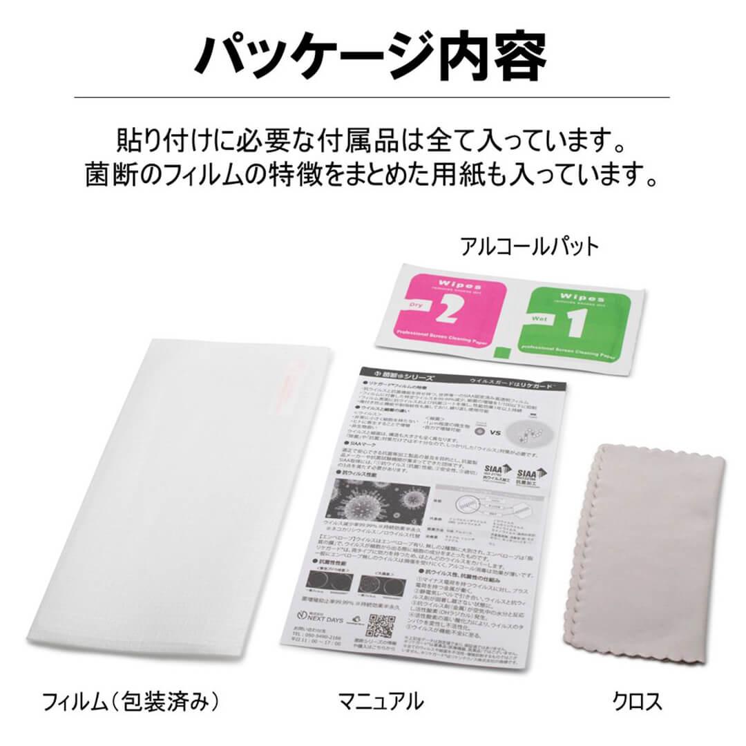 リケガード ipad Air 10.5インチ対応