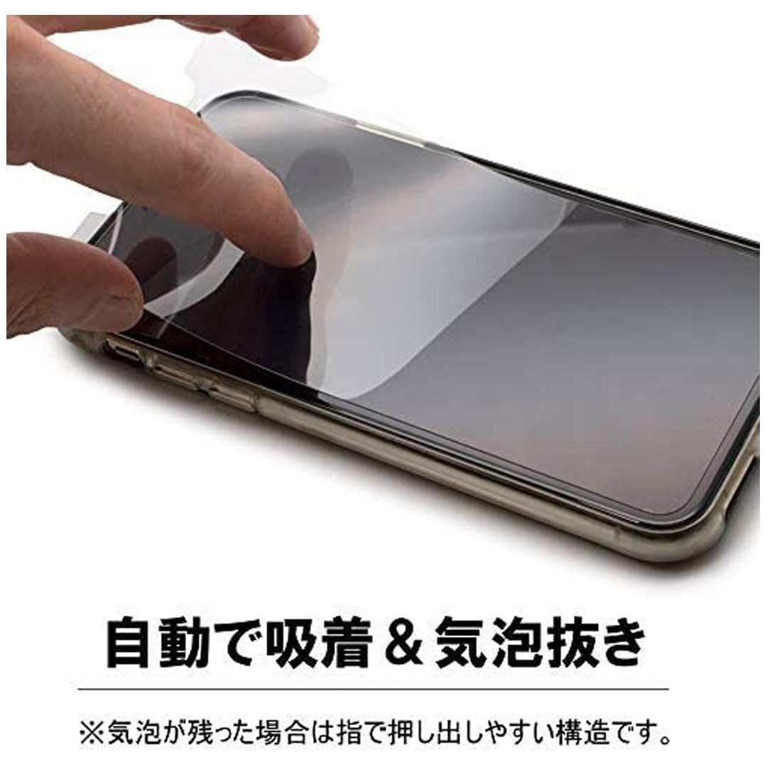リケガード iPhone12 Pro 対応
