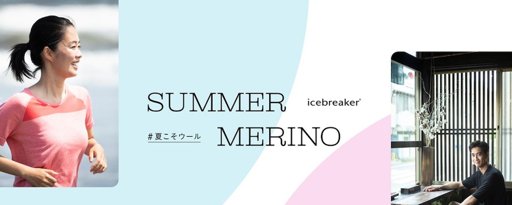 """[50%OFF / WOMEN'S]ICEBREAKER(アイスブレーカー)""""Siren LS Sweetheart"""""""