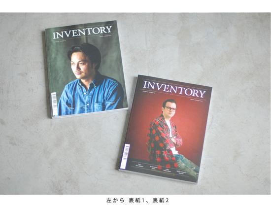 Inventory Magazine Issue 10 Spring/Summer 2014