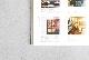 """Landscape products(ランドスケープ プロダクツ) """"岡本 仁 + 坂口修一郎「ぼくらの岡山案内。」"""""""