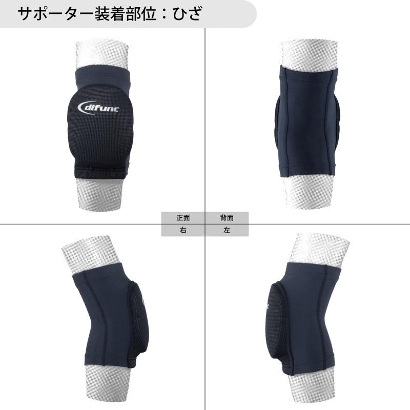 トリコットパッド付ひざサポーター ジュニア用(1ヶ入り)#D-809JR