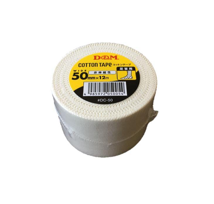 非伸縮性 コットンテープ 50mm×12m #DC-50