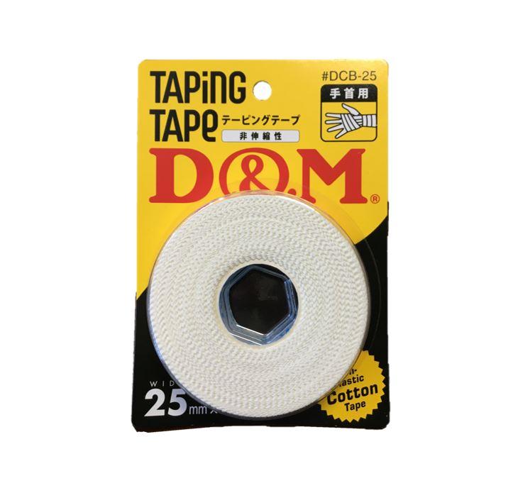 非伸縮性 コットンテープ 25mm×12m(ブリスターパック)#DCB -25