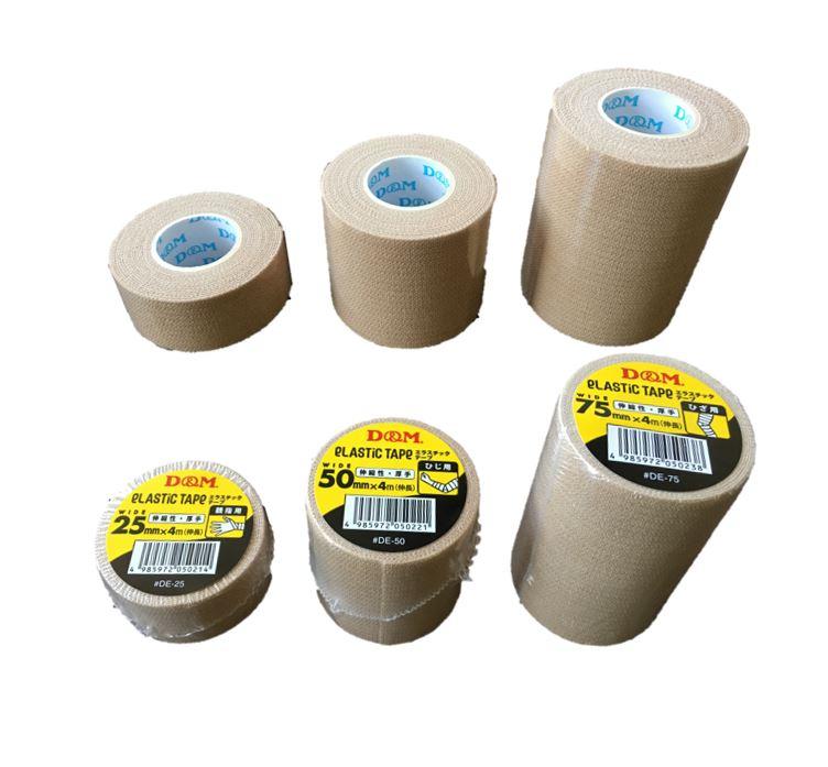 伸縮性 エラスチックテープ 50mm×4m(伸長) #DE-50
