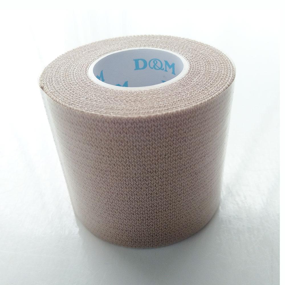 伸縮性 エラスチックテープ 50mm×4m(伸長)(ブリスターパック)#DEB-50