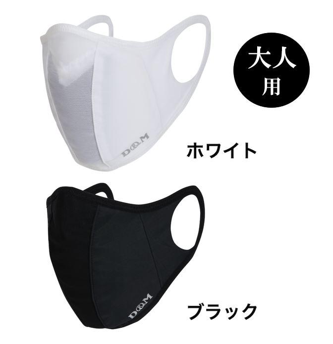 【25%OFF】加圧インナー上下セット(整える)×ランナーマスク