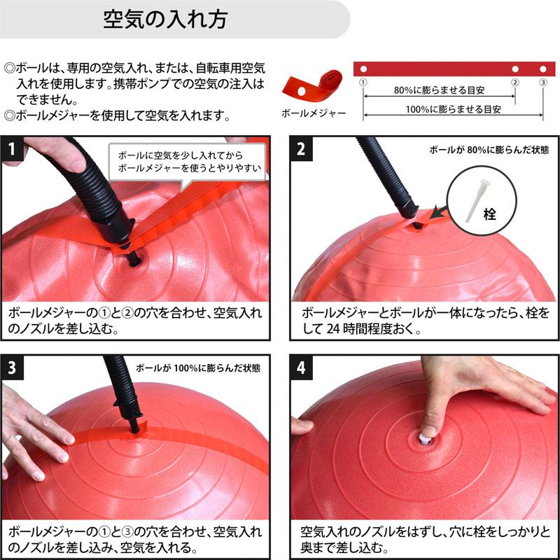 エクササイズボール 直径45㎝ #SDS-45