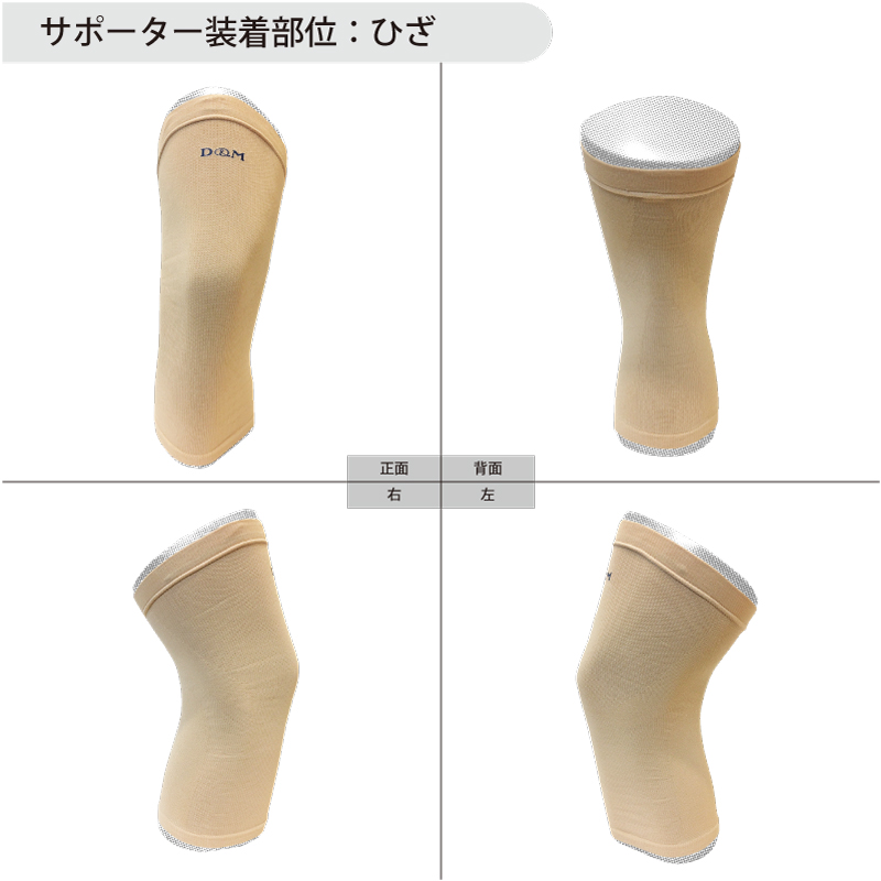 【特別セット価格!!】 緩動サポーター 肘/膝(ひじ/ひざ) 2個セット
