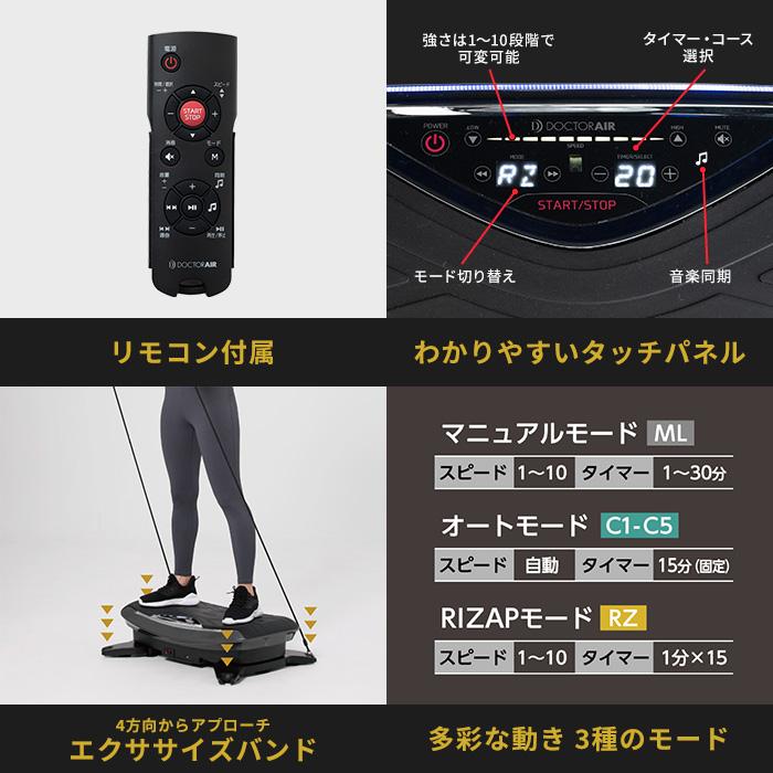 【1週間〜10日以内に出荷】3Dバランスブレード SB-07 review_pre