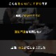3Dバランスブレード SB-07 review_pre