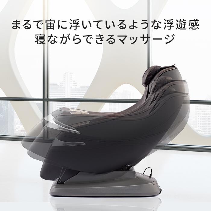 3Dマジックチェア MC-03 review_pre