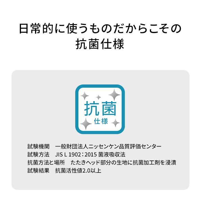 3Dネックマッサージャー たたき MN-02