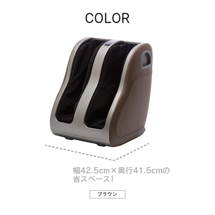 3DフットマッサージャーS MF-003(ご好評につき在庫が不足しています。1月下旬より順次出荷)