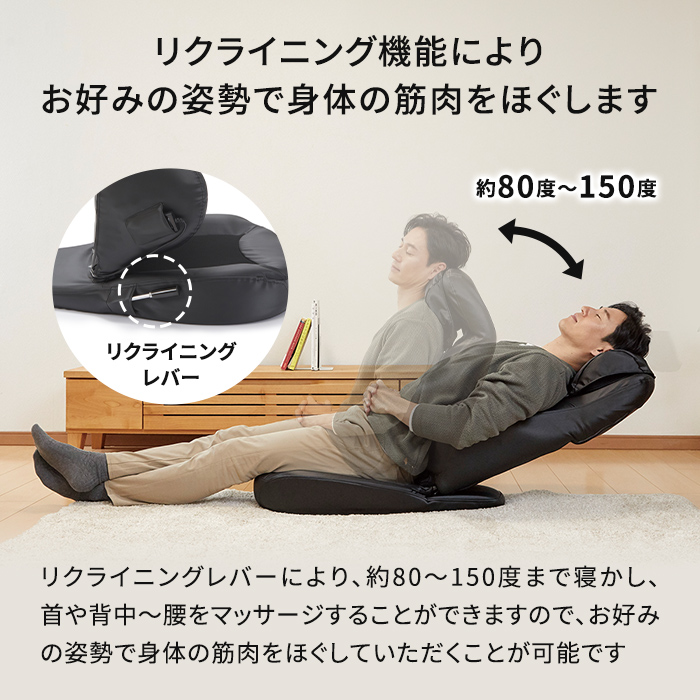 3Dマッサージシート座椅子 MS-05