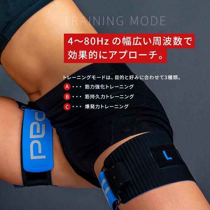 【予約販売 2月下旬以降出荷】POWER IOT FOR LEGS(パワー アイオーティー フォー レッグス) ES-4200