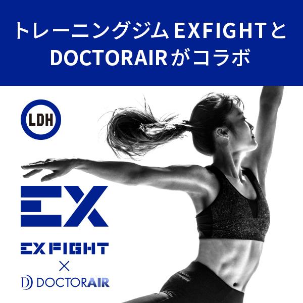 ハンドタオル (EXFIGHT) GHT-01EF