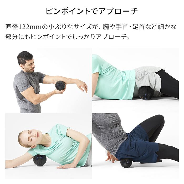 3Dコンディショニングボール CB-01