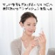 フェイシャルイオン BFI-01 review_pre