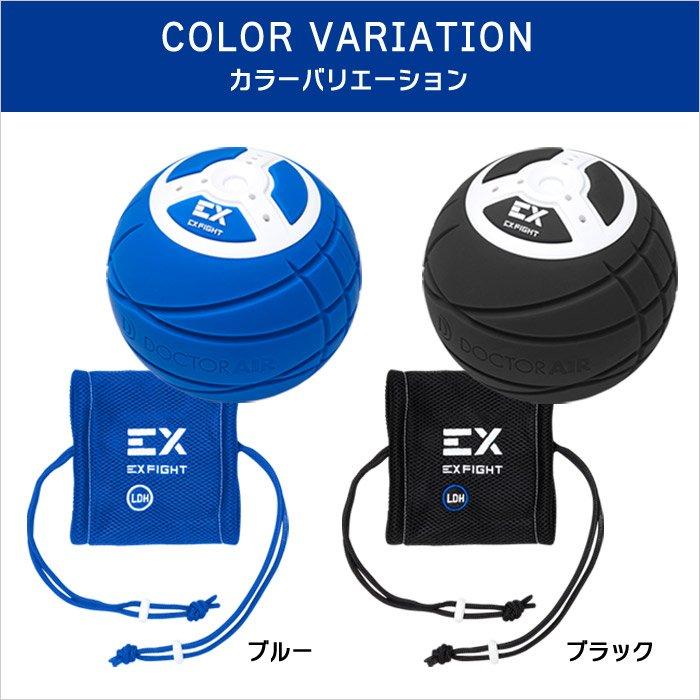 3Dコンディショニングボール (EXFIGHT) CB-02EF