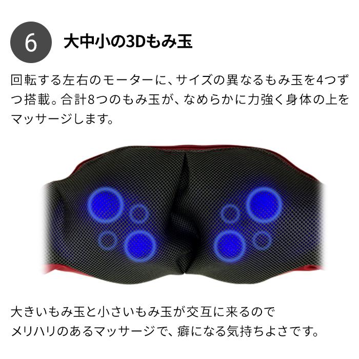 3DネックマッサージャーS MN-03