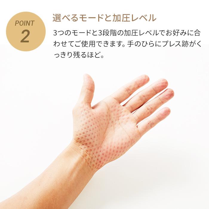 3Dハンドリフレ HR-01