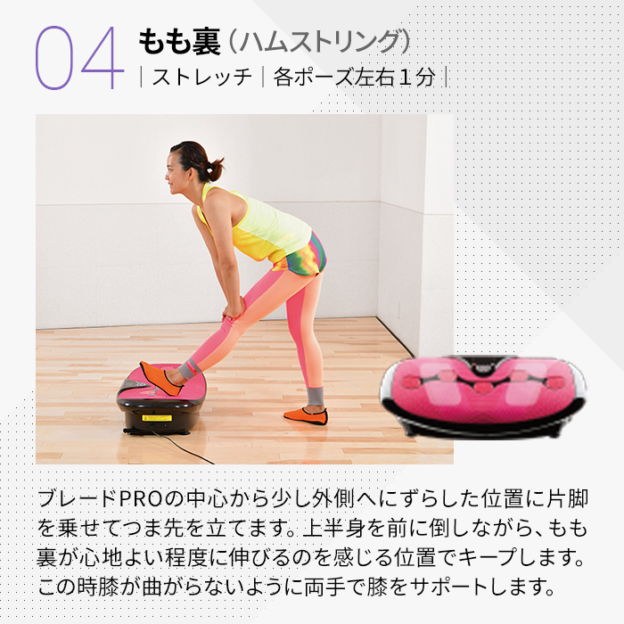 3Dスーパーブレード PRO SB-06 (ご好評につき在庫が不足しています。ブラックは10月以降順次出荷)