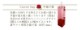 天平かぼちゃ 男性用 23.5cm 箸 お箸 おはし 介護施設 デイサービス 敬老の日 敬老会 記念品 プレゼント 景品 粗品 ノベルティ 引き出物 chopsticks