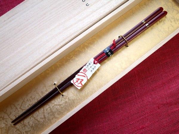 若狭塗り箸 ブランド箸 一双 祝鏡 女性用一膳 桐箱入り