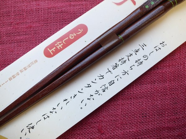 箸上手 三点支持箸 子供用 矯正箸 お箸の持ち方が上手くなる