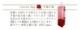 絣(かすり)うさぎ 女性用 箸一膳 と スプーン(小)赤 一本 セット 紙箱入り 箸介護施設 デイサービス 500円 敬老の日 敬老会 記念品 プレゼント 景品 記念品 粗品 ノベルティ 引き出物 お箸 おはし  chopsticks