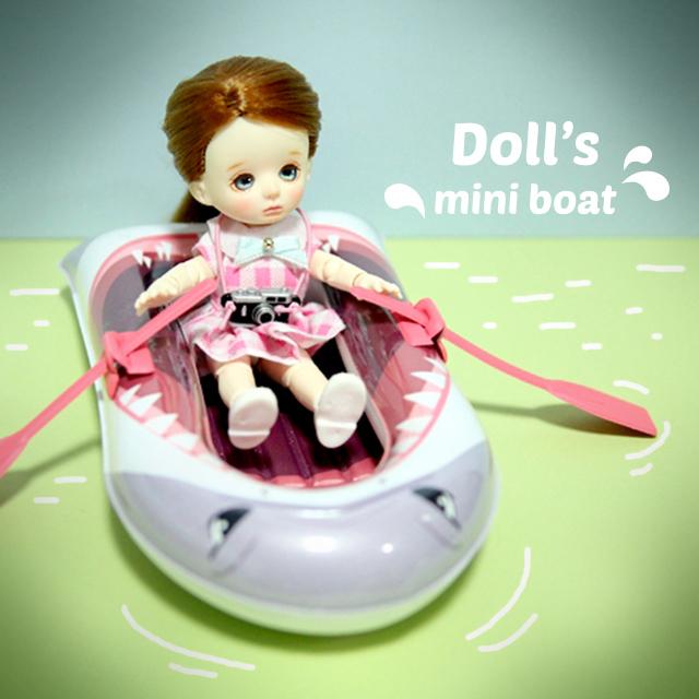 ドール用ボート(Vol.1)M