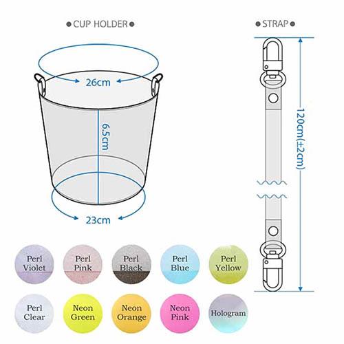 PVCマルチコップホルダーオーロラ・ラメ・ネオン 素材変更可能