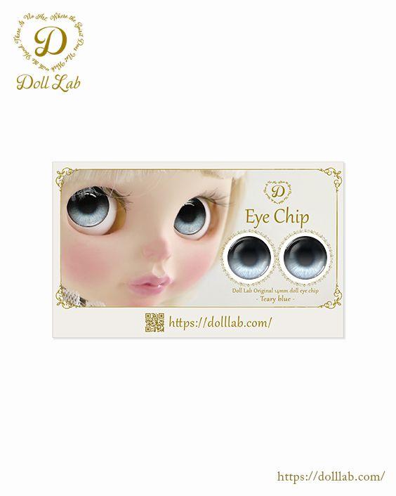ガラスアイチップ ティアリーブルー [1/6ドール・14mmアイ対応ガラスアイチップ カスタム]Doll Lab(ドールラボ)