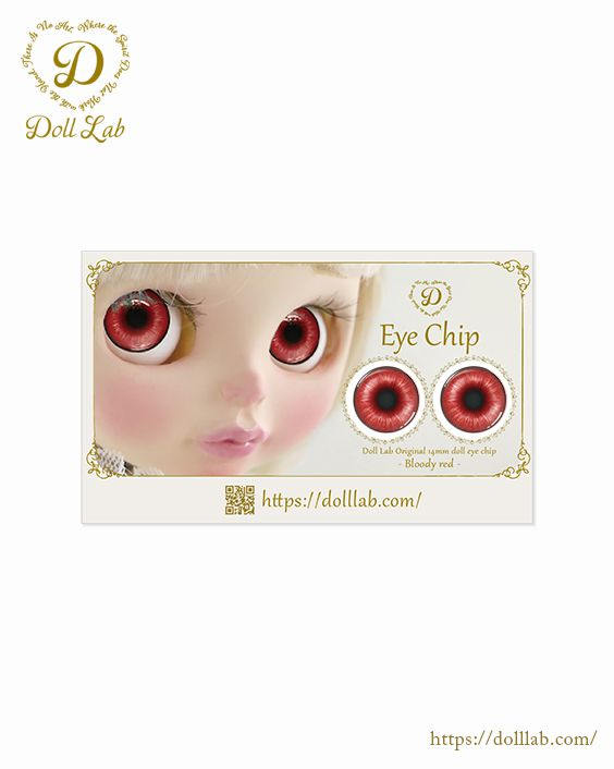 ガラスアイチップ ブラッディレッド[1/6ドール・14mmアイ対応ガラスアイチップ カスタム]Doll Lab(ドールラボ)