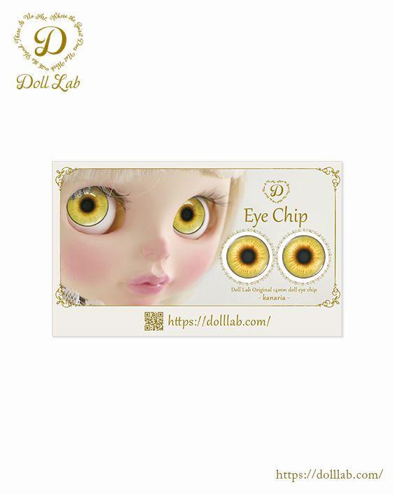 ガラスアイチップ 金糸雀[1/6ドール・14mmアイ対応ガラスアイチップ カスタム]Doll Lab(ドールラボ)