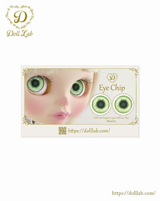 ガラスアイチップ 抹茶[1/6ドール・14mmアイ対応ガラスアイチップ カスタム]Doll Lab(ドールラボ)