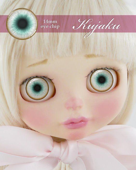 ガラスアイチップ 孔雀[1/6ドール・14mmアイ対応ガラスアイチップ カスタム]Doll Lab(ドールラボ)