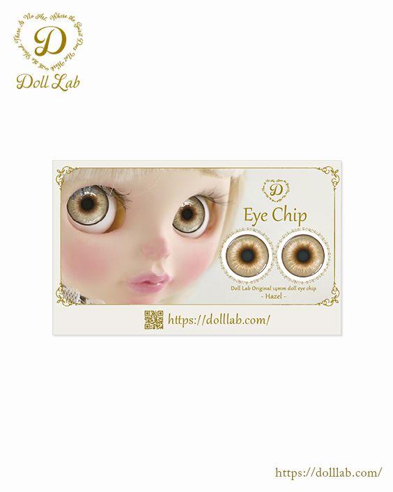 ガラスアイチップ ヘーゼル[1/6ドール・14mmアイ対応ガラスアイチップ カスタム]Doll Lab(ドールラボ)
