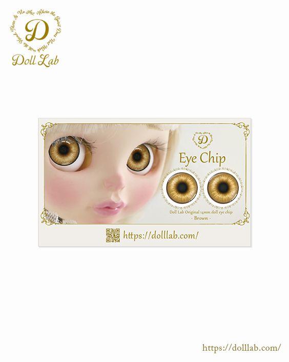 ガラスアイチップ ブラウン[1/6ドール・14mmアイ対応ガラスアイチップ カスタム]Doll Lab(ドールラボ)