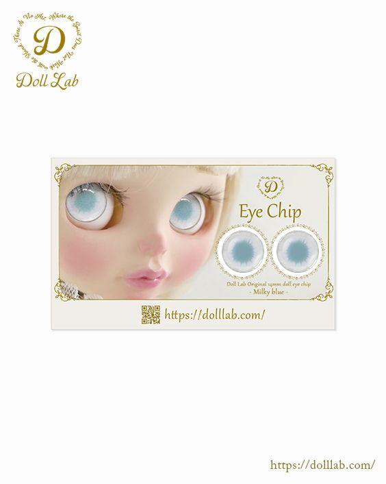 ガラスアイチップ ミルキーブルー[1/6ドール・14mmアイ対応ガラスアイチップ カスタム]Doll Lab(ドールラボ)