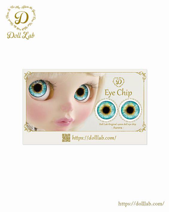 ガラスアイチップ オーロラ [1/6ドール・14mmアイ対応ガラスアイチップ カスタム]Doll Lab(ドールラボ)