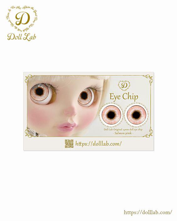 ガラスアイチップ サーモンピンク [1/6ドール・14mmアイ対応ガラスアイチップ カスタム]Doll Lab(ドールラボ)