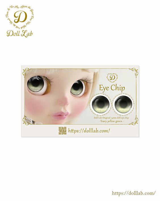 ガラスアイチップ ティアリーイエローグリーン [1/6ドール・14mmアイ対応ガラスアイチップ カスタム]Doll Lab(ドールラボ)