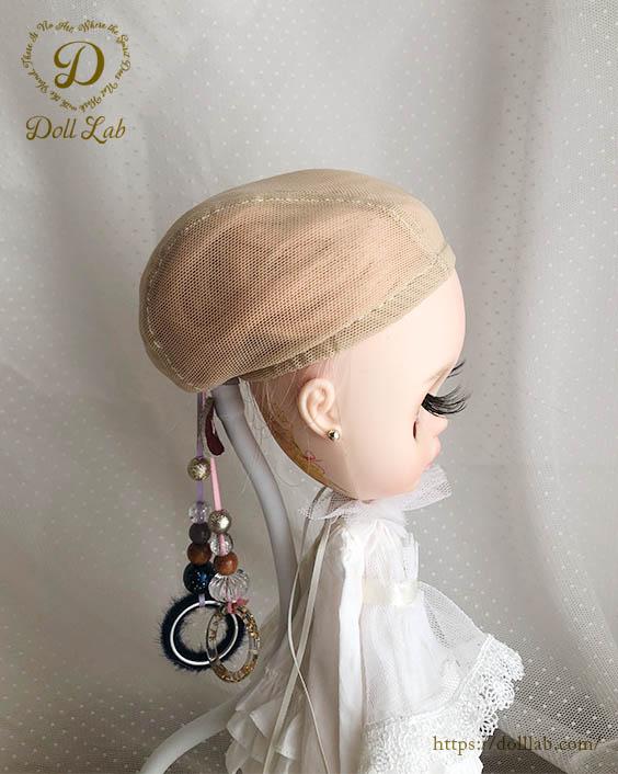 ウィッグネット[髪ありブライス用]ドールの地毛を纏める 10〜12inch用