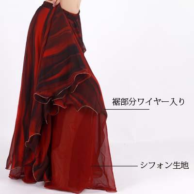 ベリーダンススカート品番VS-006