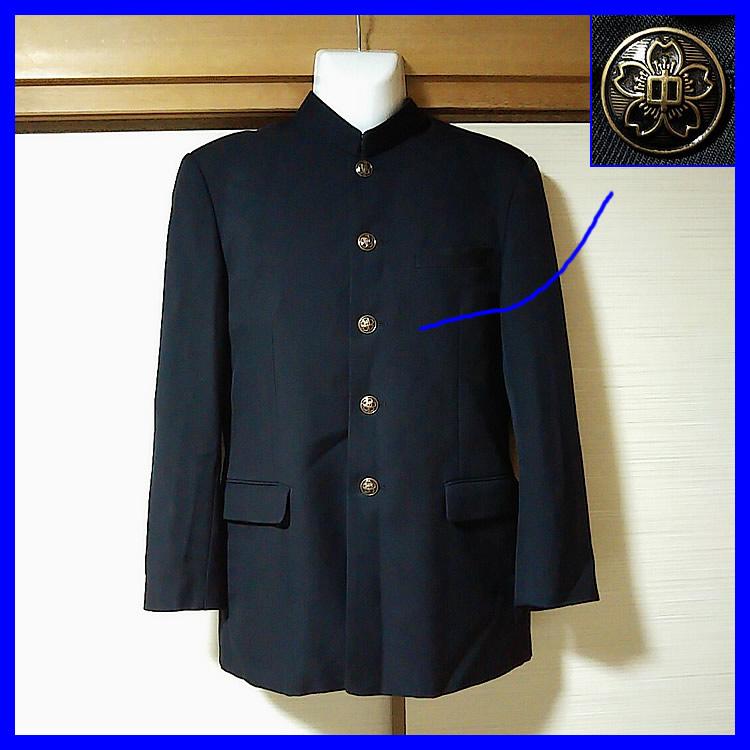 1点 埼玉県 和光市立第三中学校 男子制服